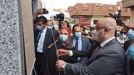وزيرة التضامن تفتتح دار رعاية فتيات بلا مأوى في بني سويف