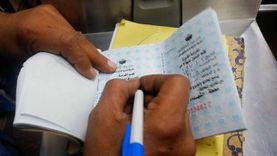 «الداخلية» تحصّل 666 ألفا و250 جنيها غرامة كمامة في يوم واحد