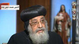 البابا يعزي اللبنانين في حادث انفجار بيروت: نصلي من أجل شفاء المصابين