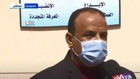 مدير حميات منوف للحاصلين على اللقاح: إذا شعرتم بأعراض توجهوا للمستشفى
