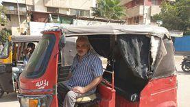 """""""التوك توك"""" يتصدر مشهد انتخابات إمبابة.. والسائقون: يومين عنب"""