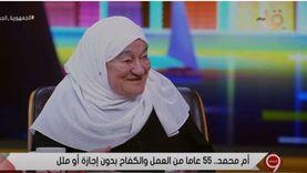 أم محمد: «نفسي أزور النبي.. وأشوف السيسي»
