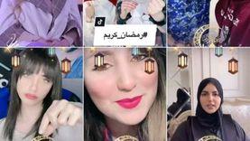 تيك توك تطلق هاشتاج أجواءرمضان لمشاركة مستخدميها فعاليات الشهر الكريم
