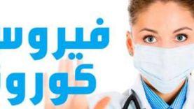 فلسطين تسجل 531 إصابة جديدة بفيروس كورونا و260 حالة شفاء
