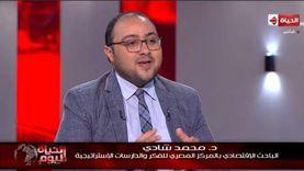 """باحث مشيدا بافتتاح السيسي الأسمرات 3: """"يد تبني ويد تحمل السلاح"""""""