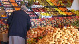 تراجع أسعار الخضار والفاكهة بأسواق الدقهلية.. البطاطس بـ8 جنيه