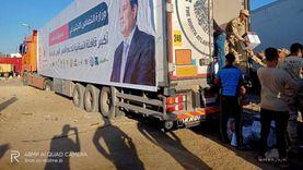 """عاجل.. """"تحيا مصر"""" يحطم الرقم القياسي الثالث بأكبر قافلة شاحنات في العالم"""