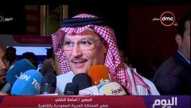 السفير السعودي بالقاهرة: متحف شرم الشيخ سيشكل قيمة مضافة للمدينة