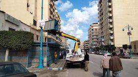 """رفع لافتات مرشحي النواب من شوارع وميادين مطروح """"صور"""""""
