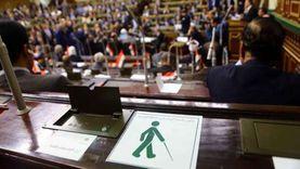 انتخابات مجلس النواب: 8 من ذوي الاحتياجات الخاصة ضمن مقاعدهم بالبرلمان