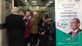 التأمين الصحي يشارك بـ5 مستشفيات في المبادرة الرئاسية لصحة المرأة