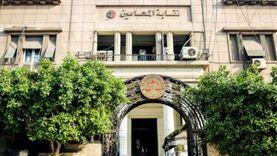 حل أزمة التكدس أمام مكاتب تحصيل الرسوم بمجمع محاكم الإسماعيلية