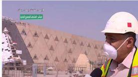فيديو.. مدير المتحف المصري الكبير يكشف آخر تطورات المشروع