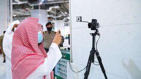 تركيب كاميرات حرارية بالسعودية لكشف مصابي كورونا استعدادا للعمرة