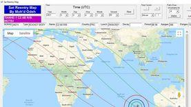 استاذ هندسة فضاء: حطام الصاروخ الصيني يدور حول الأرض كل 90 دقيقة