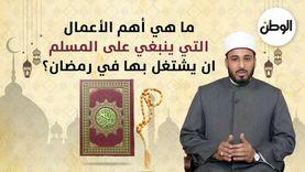 ما هي أهم الأعمال التي ينبغي على المسلم ان يشتغل بها في رمضان؟