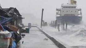 4 قتلى و9 مفقودين إثر جنوح سفينة شحن أثناء إعصار في الفلبين