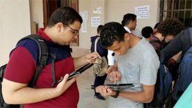 انطلاق الامتحانات التجريبية للثانوية العامة عبر «التابلت»