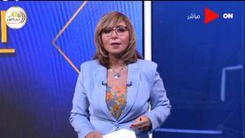 لميس الحديدي عن حل مجلس الزمالك: لا أشمت.. ونترك التحقيقات للنيابة