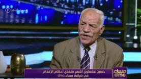 """""""عشماوي"""": دخلت موسوعة جينيس في أحكام الإعدام.. """"20% منهم سيدات"""""""