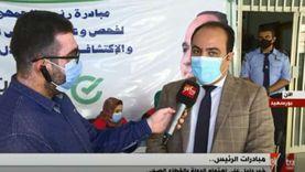 """""""صحة بورسعيد"""": مبادرة الكشف عن الاعتلال الكلوي تستهدف 182 ألف مواطن"""