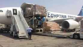 مطار القاهرة يستقبل شحنة جديدة من لقاحات كورونا قادمة من الصين (فيديو)
