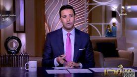 عمرو خليل: التعديل التشريعي الجديد لا يوجد به نهائيا «نزع الملكية»