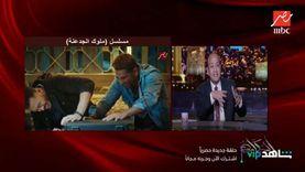 عمرو أديب: مصطفى شعبان وعمرو سعد رفعا «ملوك الجدعنة» لسابع سما