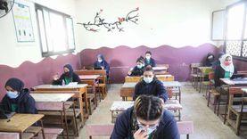 اليوم.. انطلاق امتحان شهر أبريل التجريبي للثانوية العامة بالمدارس