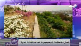 """أحمد موسى يعرض لقطات من استراحة الرئاسة بأسوان: """"الإخوان قالوا اتحرقت"""""""