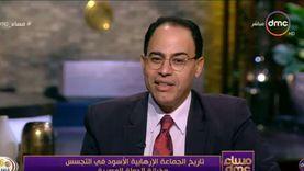 شريف عارف: إعلان أمريكا إدراج «حسم» بقوائم الإرهاب انتصار لمصر