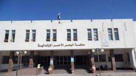 القضاة المشرفون على الانتخابات يستلمون أوراق لجان البحر الأحمر