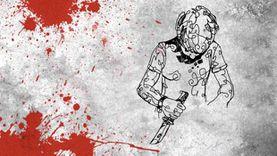حكاية العثور على 5 جثث في 5 محافظات.. إحداها لزوج فنانة