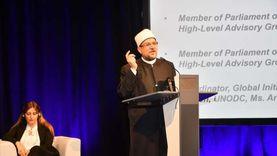 شروط التسجيل للدراسة بمراكز الثقافة الإسلامية بالأوقاف: تقبل 30 طالبا