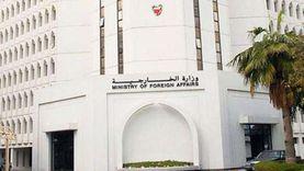 """البحرين ترحب بتصنيف ليتوانيا لـ""""حزب الله"""" كمنظمة إرهابية"""