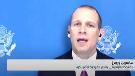 «الخارجية الأمريكية»: «مستحيل ترك 100 مليون مصري بدون نهر النيل»