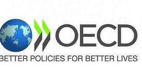 """""""التعاون والتنمية"""" تتوقع عودة الاقتصاد العالمي للنمو في 2021"""
