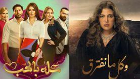 أزمات انسحاب النجوم من مسلسلات رمضان في أول يوم عرض