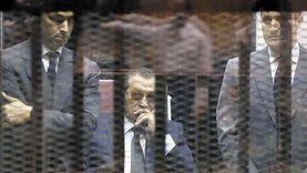 صحيفة بريطانية: 300 مليون دولار في انتظار أسرة مبارك بسويسرا