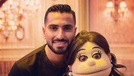 """محمد الشرنوبي ضيف أولى حلقات الموسم الجديد من """"أبلة فاهيتا"""" الليلة"""