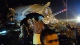 ارتفاع عدد ضحايا تحطم الطائرة الهندية إلى 16 قتيلا