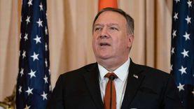 غدا.. وزير الخارجية الأمريكي يصل النمسا في إطار جولته الأوروبية