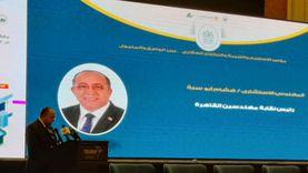 نائب وزير الإسكان: الاستثمار العقاري يمثل 18% من الناتج المحلي