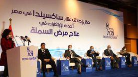 نوفونورديسك مصر تطلق عقار ساكسندا لعلاج السمنة في الأسواق المحلية