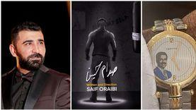 سيف عريبي يكشف تفاصيل مسلسل «صدام حسين».. يتكون من 6 حلقات