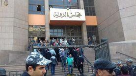 حجز دعوى تطالب بإلغاء نجاح طالب كويتي بجامعة القاهرة: راسب في 6 مواد