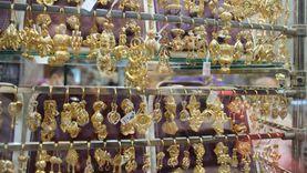 أسعار الذهب تتجه صوب أول انخفاض أسبوعي في 10 أسابيع