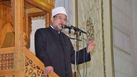قبل ساعات من صلاة الجمعة.. «الأوقاف» تطلق حملة تطهير كبري بالمساجد
