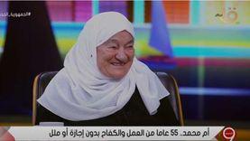 محافظ بورسعيد يُهدي «أم محمد» رحلة حج على الهواء: «دي نوارة المحافظة»