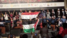 تفاعل كبير مع العرض الفلسطيني.. افتتاح مهرجان الطبول بحضور «عبدالدايم»